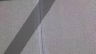 日立市 K様邸 外壁目地補修(施工前・撤去・打設・均し)