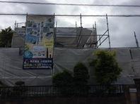 日立市 T様邸 外壁塗装(架設足場組立)