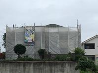 笠間市 W様邸 屋根・外壁塗装(架設足場組立)