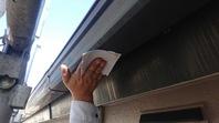 清原台 K様邸 雨樋塗装(ケレン・下塗り・上塗り)
