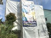 清原台 K様邸 屋根・外壁塗装(架設足場組立)
