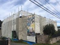 常陸大宮市 I様邸 屋根・外壁塗装(架設足場組立)