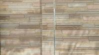 宇都宮市 K様邸 外壁目地補修(撤去・打設・均し)