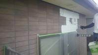 ひたちなか市 S様邸 外壁塗装(下塗り・中塗り)