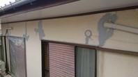 水戸市 H様邸 外壁補修