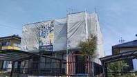 水戸市 T様邸 外壁塗装(架設足場組立)