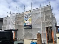 ひたちなか市 S様邸 外壁塗装(架設足場組立)