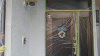 宇都宮市 O様邸 外壁塗装(下塗り)