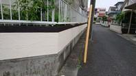 宇都宮市 O様邸 塀塗装(中塗り・上塗り)