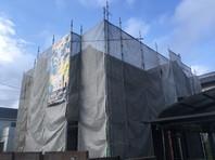 東海村 H様邸 外壁塗装(架設足場組立)