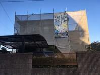 鉾田市 K様邸 外壁塗装(架設足場組立)