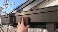 水戸市 N様邸 軒樋塗装(ケレン・下塗り・中塗り・上塗り)