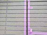 日立市 H様邸 外壁目地補修(撤去・打設・均し)